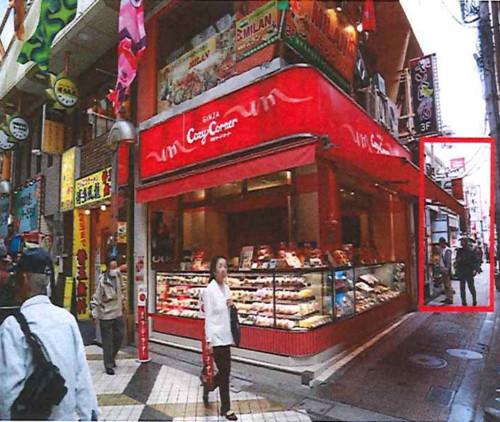 中野サンモール商店街貸店舗